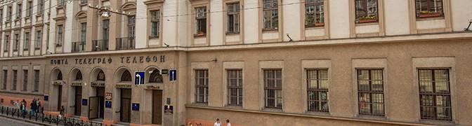 описание Post House Хостел Львов