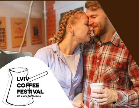 <!--:uk-->З 24 по 27 вересня – LVIV COFFEE FESTIVAL <!--:--><!--:RU-->С 24 по 27 сентября – LVIV COFFEE FESTIVAL<!--:--><!--:en-->From 24 till 27 of September – LVIV COFFEE FESTIVAL<!--:--><!--:pl-->From 24 till 27 of September – LVIV COFFEE FESTIVAL<!--:--><!--:de-->From 24 till 27 of September – LVIV COFFEE FESTIVAL<!--:-->